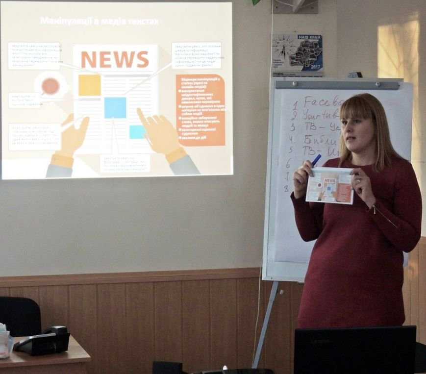 Инвалидов учили разоблачать фейковые новости, фото-9