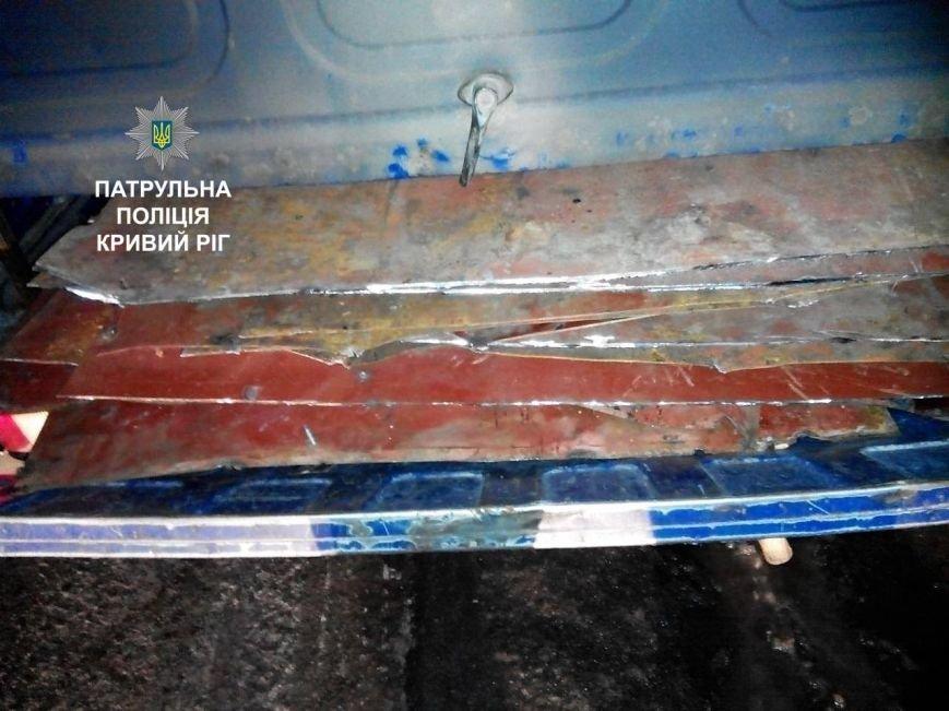 В Кривом Роге под покровом ночи перевозили металл (ФОТО), фото-2