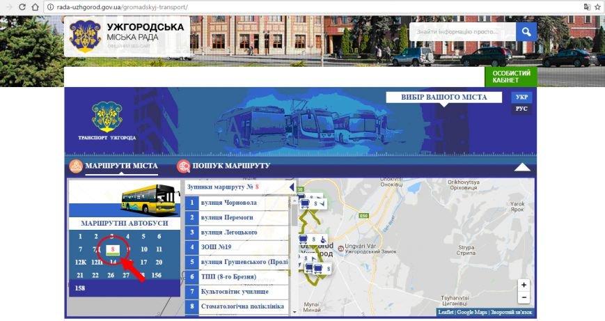 5 кроків, як не витрачати час на очікування міського автобуса в Ужгороді, фото-3