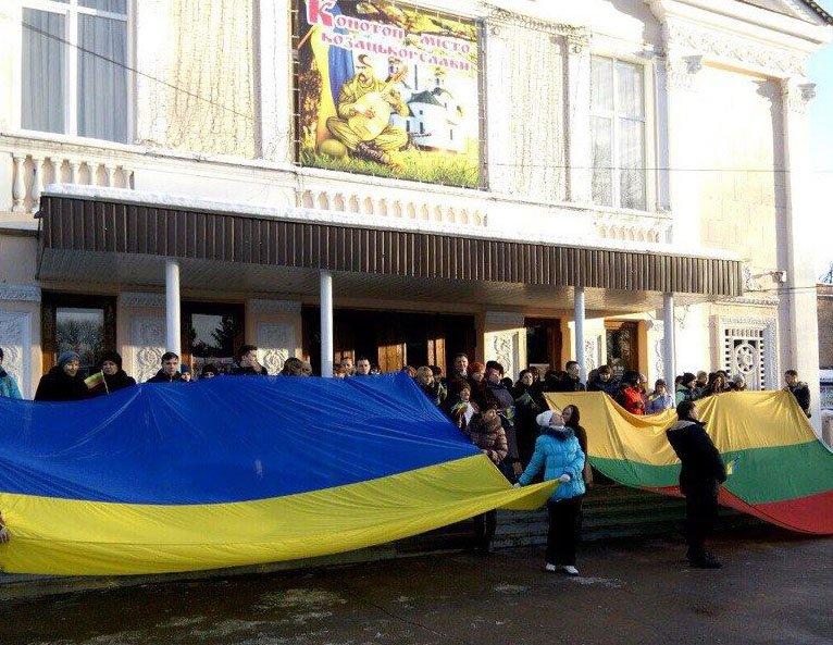 Конотопці провели флешмоб до Дня відновлення державності Литви, фото-2