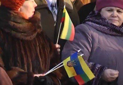 Конотопці провели флешмоб до Дня відновлення державності Литви, фото-3