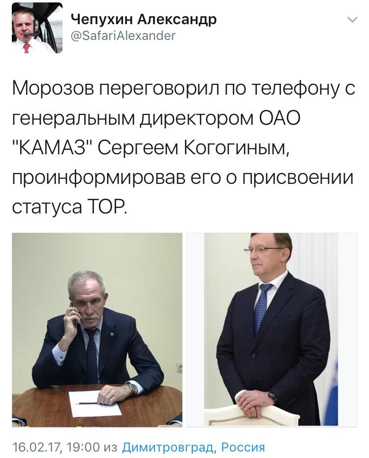 Димитровграду присвоили новый статус, фото-2