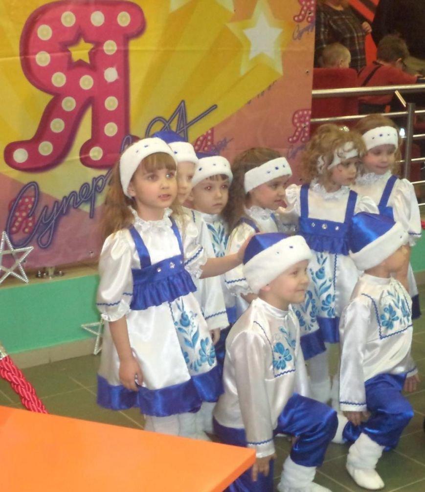 Дошкольники станцевали на телеконкурсе, фото-3