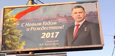 Снимок экрана от 2017-02-17 10:49:13