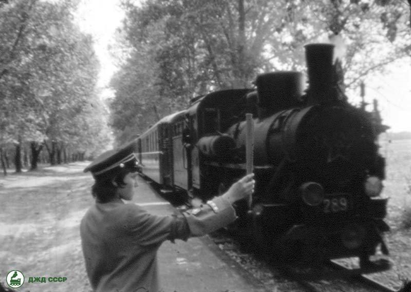 Історія Конотопської дитячої залізниці, фото-1