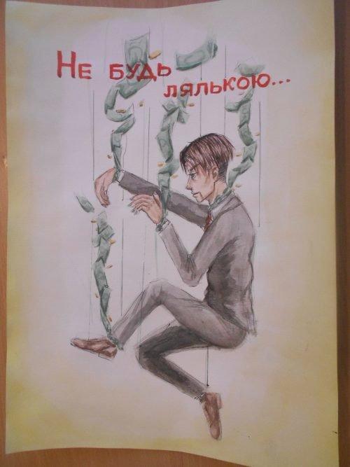 Зайцева-Катерина-ЗШ-№-8-500x667