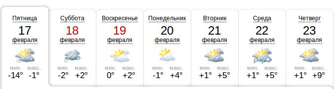7apsY_croper_ru