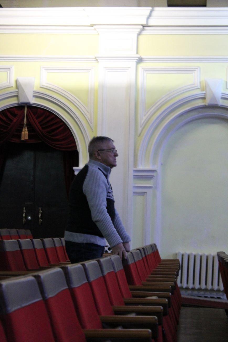 Каменской театр готовит к показу «Наталку Полтавку», фото-4