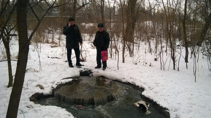 В Кривом Роге канализационные стоки попали в реку Саксагань (ФОТО), фото-1