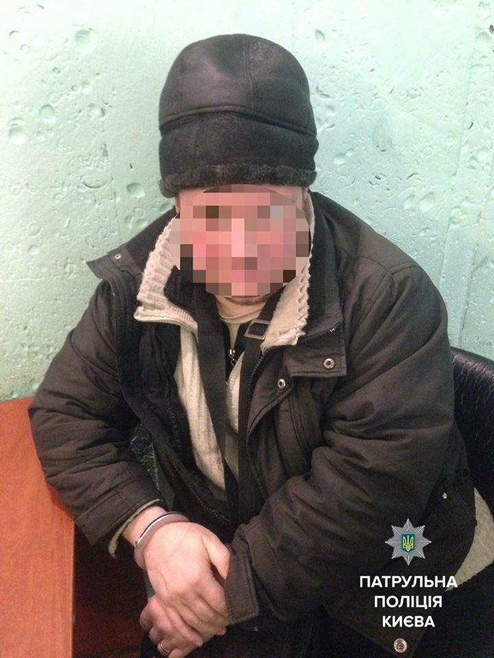 В Киеве поймали догхантера (ФОТО), фото-2