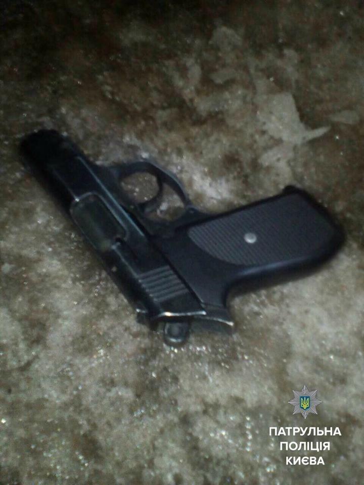 В Киеве поймали догхантера (ФОТО), фото-1
