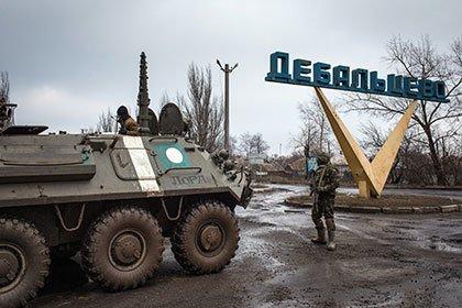 Памяти погибших в боях под Дебальцево, фото-3