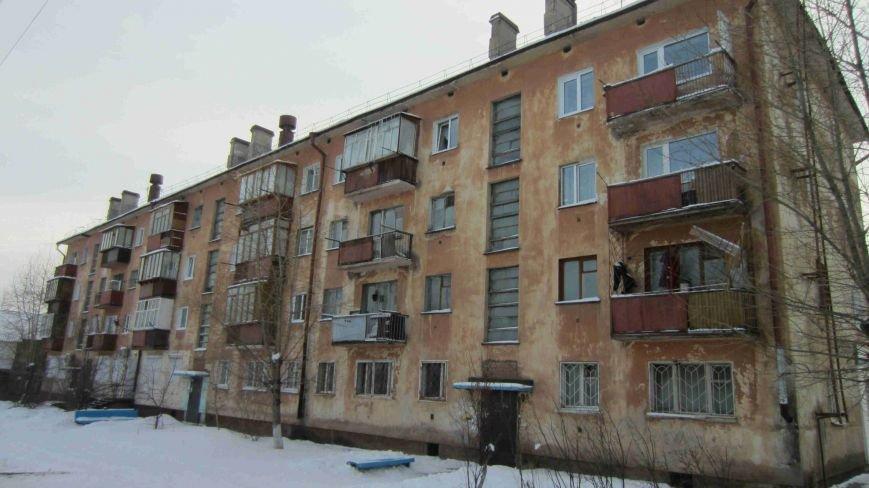 Памяти погибших в боях под Дебальцево, фото-1