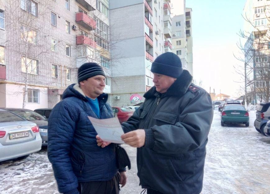 Новомосковск 0569 перещ (1)
