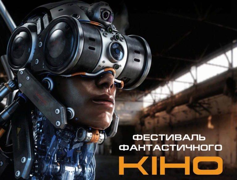Best-Sci-Fi-UA-768x582