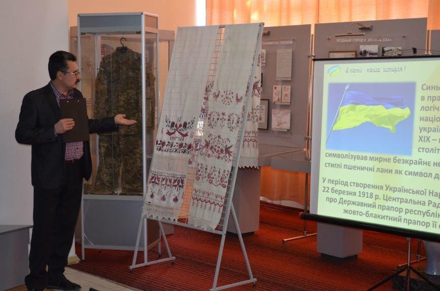В музее патриоты чтили национальные символы Украины, фото-1