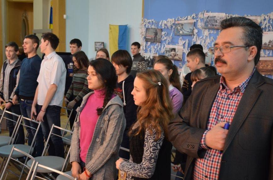 В музее патриоты чтили национальные символы Украины, фото-6