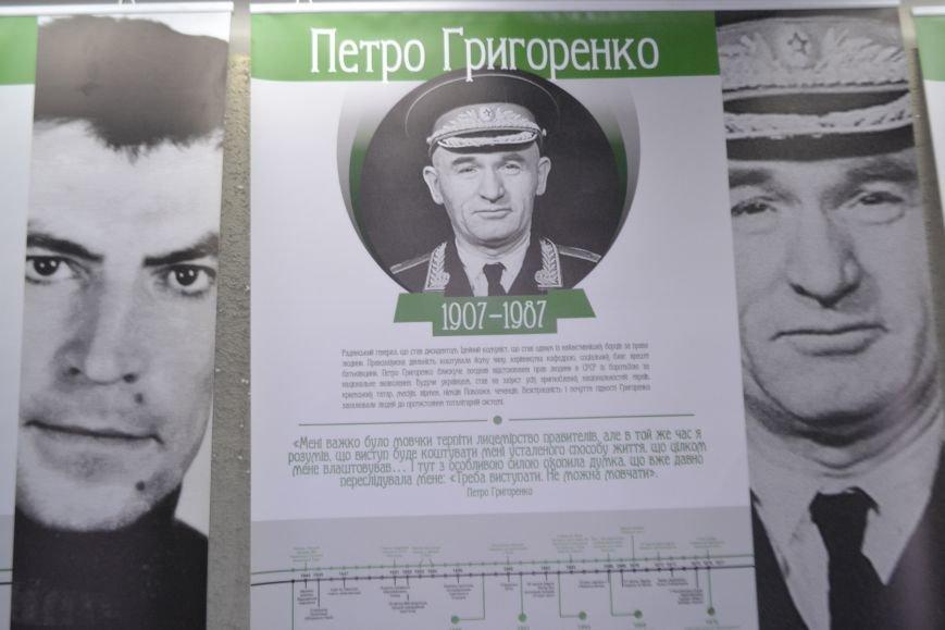 """В Криворожском музее открылась выставка """"Люди свободы"""" (ФОТО), фото-11"""