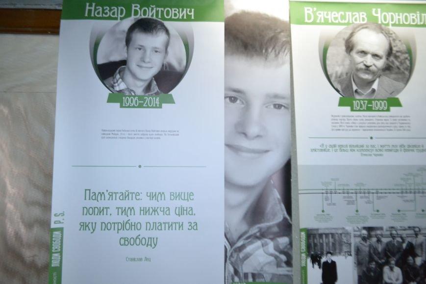 """В Криворожском музее открылась выставка """"Люди свободы"""" (ФОТО), фото-13"""