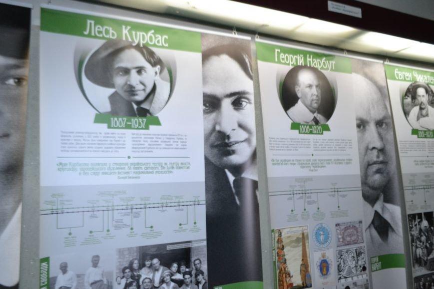 """В Криворожском музее открылась выставка """"Люди свободы"""" (ФОТО), фото-8"""