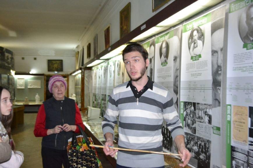 """В Криворожском музее открылась выставка """"Люди свободы"""" (ФОТО), фото-2"""