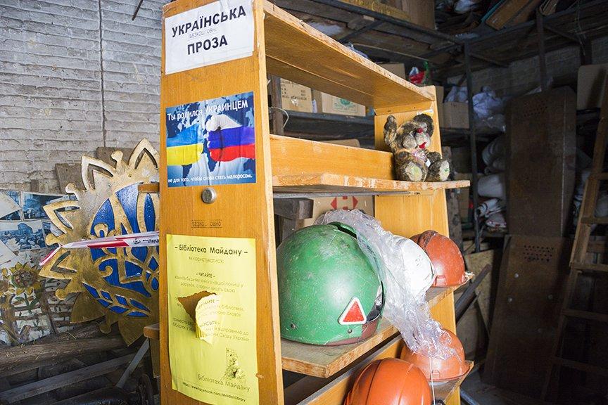 Экскурсия по музею Майдана: революционные артефакты и их история (ФОТОРЕПОРТАЖ), фото-15