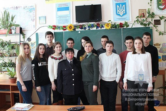 Полицейские научили юных криворожан защищать свои права (ФОТО), фото-2