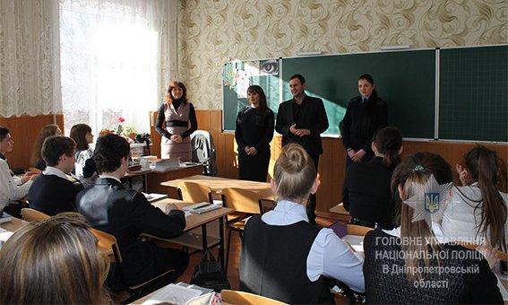 Полицейские научили юных криворожан защищать свои права (ФОТО), фото-1