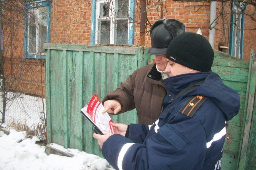 Новомосковск 0569 спас (1)
