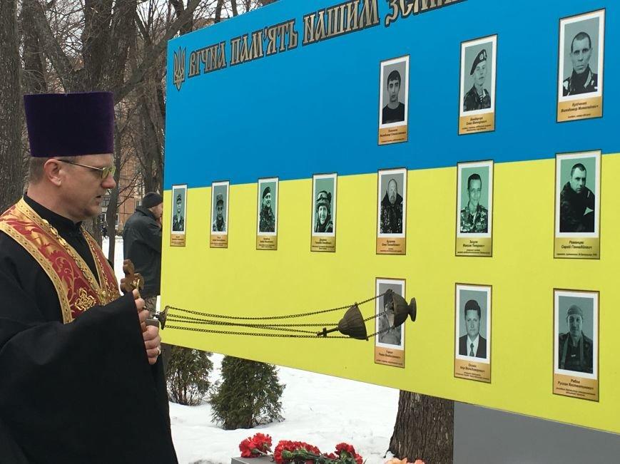 В годовщину Дебальцевской трагедии криворожане почтили память Героев, погибших в борьбе с оккупантами (ФОТО, ВИДЕО), фото-23