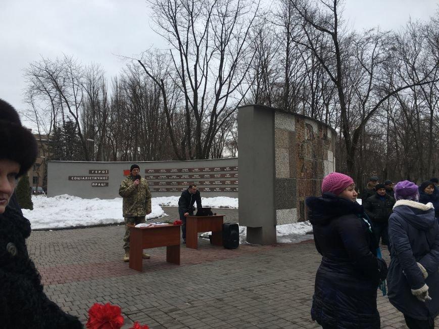 В годовщину Дебальцевской трагедии криворожане почтили память Героев, погибших в борьбе с оккупантами (ФОТО, ВИДЕО), фото-3