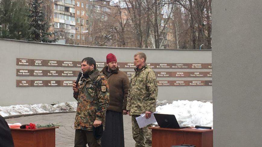 В годовщину Дебальцевской трагедии криворожане почтили память Героев, погибших в борьбе с оккупантами (ФОТО, ВИДЕО), фото-11