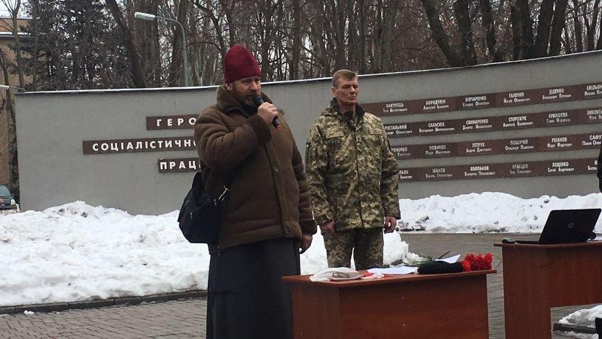 В годовщину Дебальцевской трагедии криворожане почтили память Героев, погибших в борьбе с оккупантами (ФОТО, ВИДЕО), фото-7