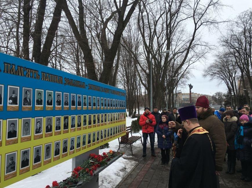 В годовщину Дебальцевской трагедии криворожане почтили память Героев, погибших в борьбе с оккупантами (ФОТО, ВИДЕО), фото-20