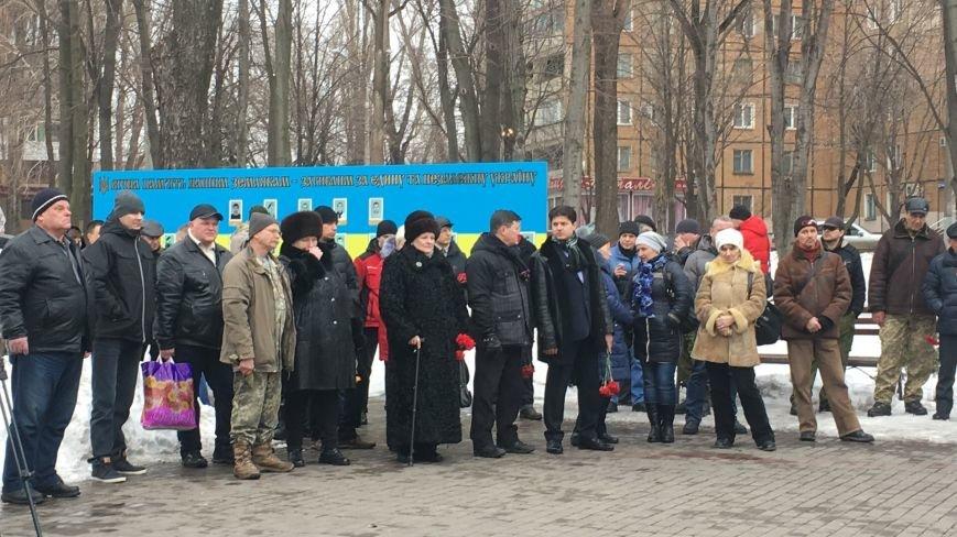 В годовщину Дебальцевской трагедии криворожане почтили память Героев, погибших в борьбе с оккупантами (ФОТО, ВИДЕО), фото-17