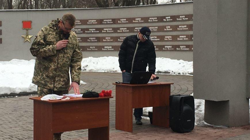 В годовщину Дебальцевской трагедии криворожане почтили память Героев, погибших в борьбе с оккупантами (ФОТО, ВИДЕО), фото-4