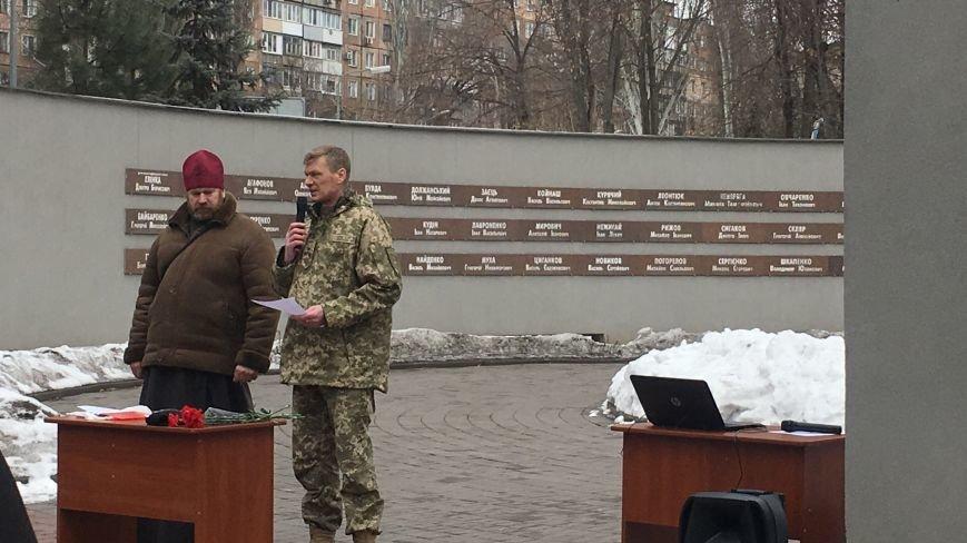 В годовщину Дебальцевской трагедии криворожане почтили память Героев, погибших в борьбе с оккупантами (ФОТО, ВИДЕО), фото-8