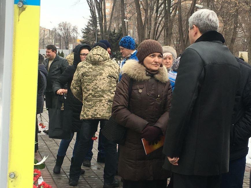 В годовщину Дебальцевской трагедии криворожане почтили память Героев, погибших в борьбе с оккупантами (ФОТО, ВИДЕО), фото-13