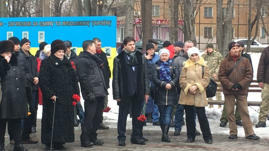 В годовщину Дебальцевской трагедии криворожане почтили память Героев, погибших в борьбе с оккупантами (ФОТО, ВИДЕО), фото-16