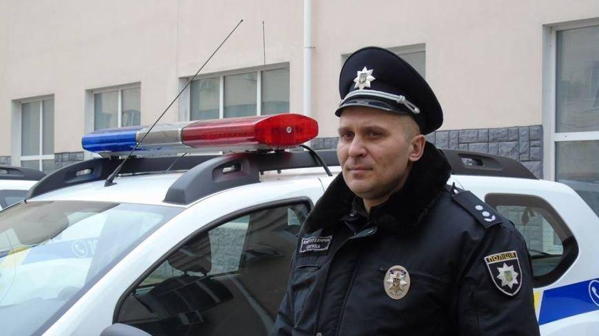 У Херсоні поліцейські отримали нові службові автомобілі (фото), фото-2