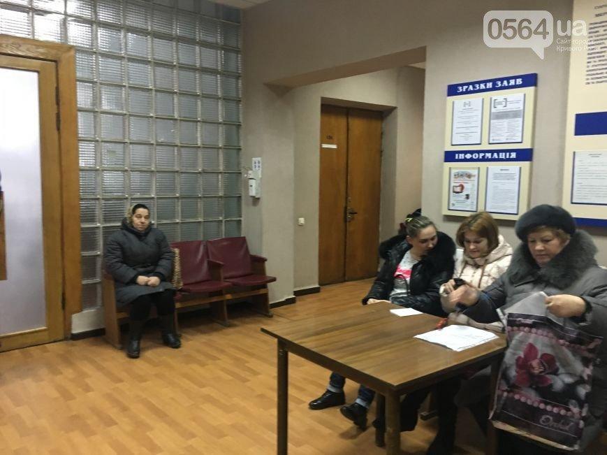 Мэр не может помочь криворожанам в борьбе с частным ЖЭКом и советует обращаться в суд (ФОТО), фото-2