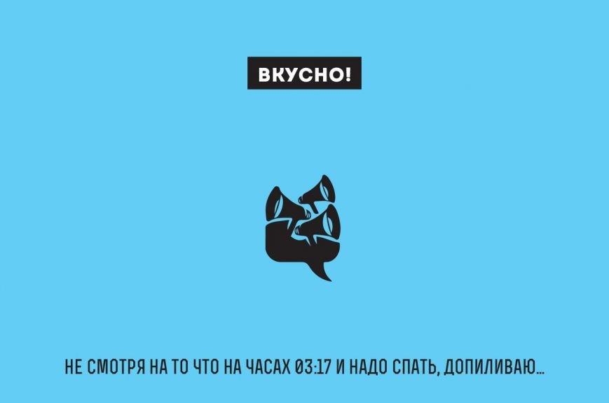"""Н. Верещака: """"Я тот самый сапожник, что всегда будет без сапог"""", фото-14"""