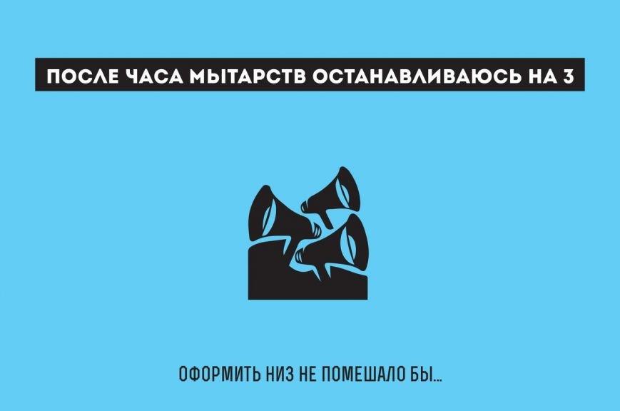 """Н. Верещака: """"Я тот самый сапожник, что всегда будет без сапог"""", фото-13"""