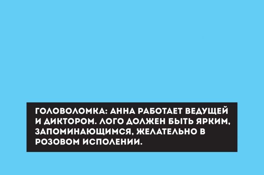 """Н. Верещака: """"Я тот самый сапожник, что всегда будет без сапог"""", фото-9"""
