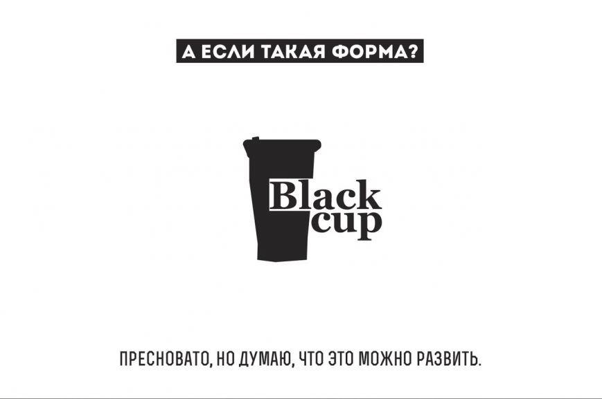"""Н. Верещака: """"Я тот самый сапожник, что всегда будет без сапог"""", фото-4"""