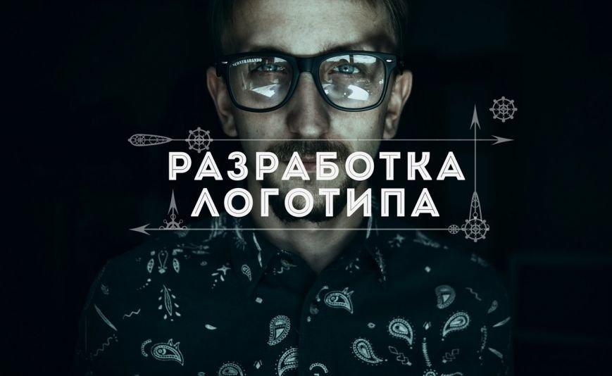 """Н. Верещака: """"Я тот самый сапожник, что всегда будет без сапог"""", фото-16"""