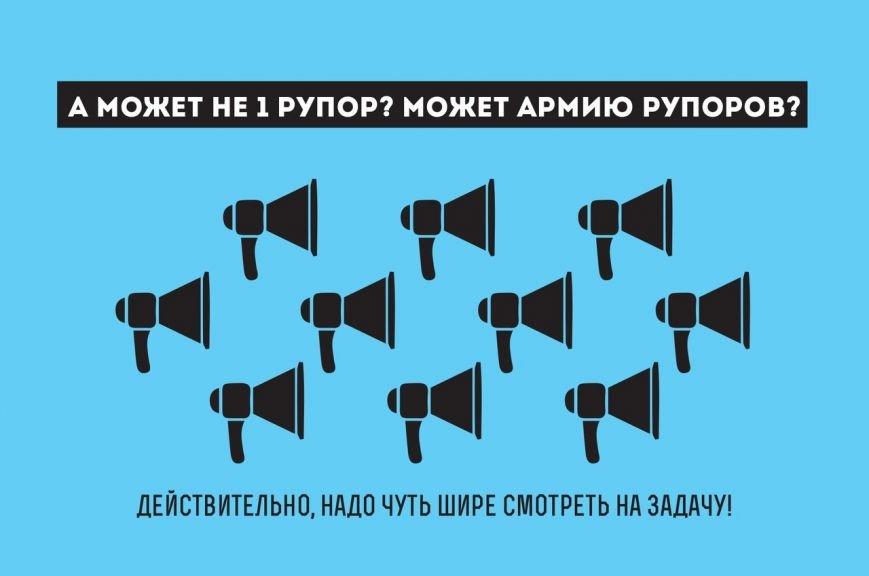 """Н. Верещака: """"Я тот самый сапожник, что всегда будет без сапог"""", фото-12"""