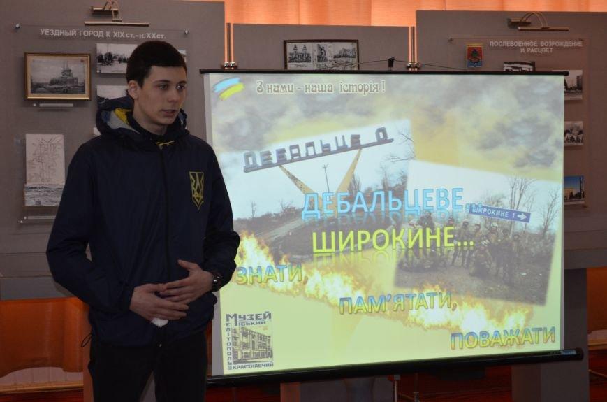 Мелитопольским гимназистам рассказали о жестоких боях за Дебальцево, фото-1