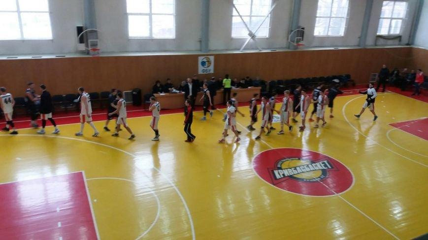 Криворожские баскетболисты с разгромным счетом обыграли спортсменов из Кременчуга  (ФОТО), фото-1