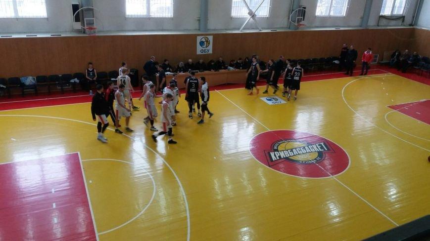 Криворожские баскетболисты с разгромным счетом обыграли спортсменов из Кременчуга  (ФОТО), фото-2